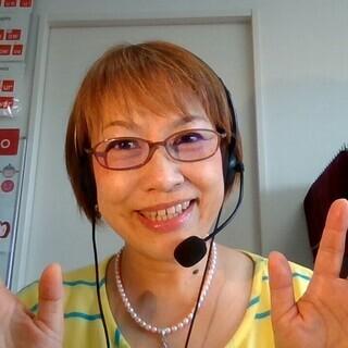 小4~6☆中学入学前にやるべきことを楽しくオンラインでレッスンし...