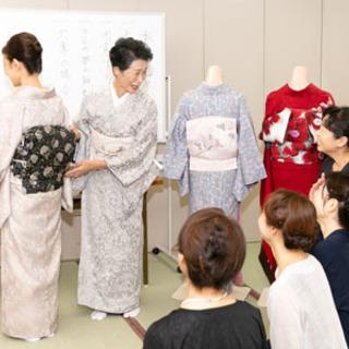 [二条の着付け教室]9月開講 無料着付体験受付スタート 京都きもの学院