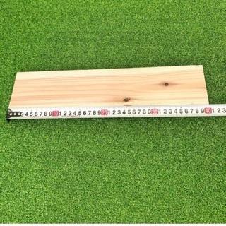 【角材 幅10cm×厚1.5cm×長40cm】 DIY DIY材...