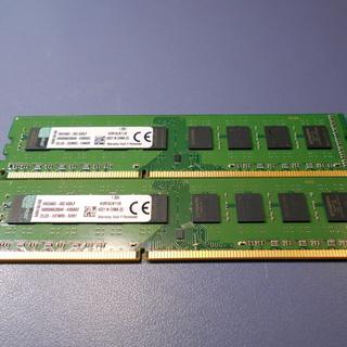 デスクトップ用メモリ DDR3 16GB(8GBx2) 中…