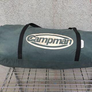 ★状態〇★ Campman CP055CD 5人用ドーム型テント