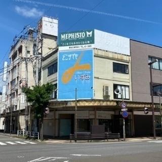 🉐【フリーレント1ヶ月】大町交差点角地ビル1階