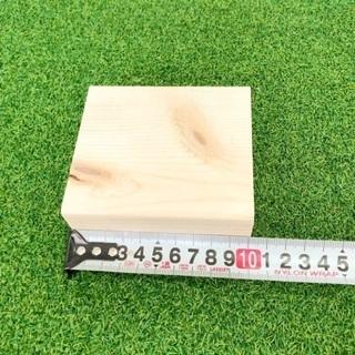 【角材 幅8.9cm×厚3.8cm×長10cm】 DIY DIY...