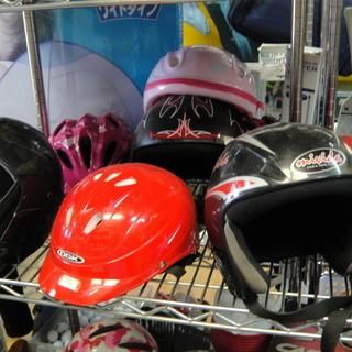 ヘルメット各種 自転車 サイクリング