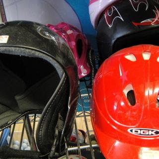 ヘルメット各種 自転車 サイクリング  − 北海道