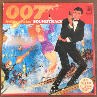 007 GOLDEN PRIZE LP レコード