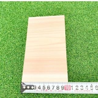 【角材 幅18cm×厚1.5cm×長10cm】 DIY DIY材...