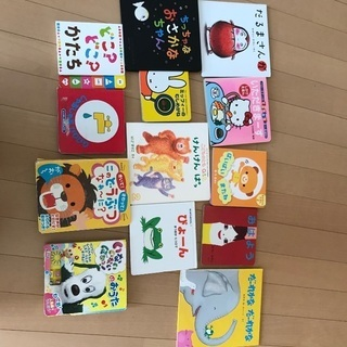 0〜2歳本13冊+おもちゃ譲ります