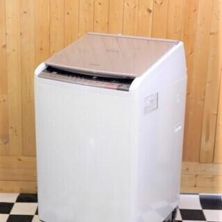 【ネット決済】【配達込み】全自動洗濯乾燥機 日立 BW-D8WV...