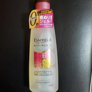 【最終価格】エッセンシャル キューティクルエッセンス