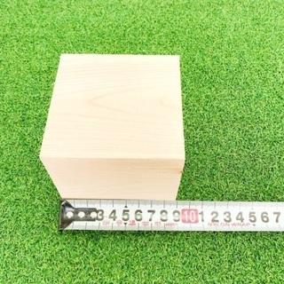 【角材 幅9cm×厚9cm×長9cm】 DIY DIY材料 木材...