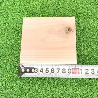 【角材 幅10cm×厚1.5cm×長10cm】 DIY DIY材...
