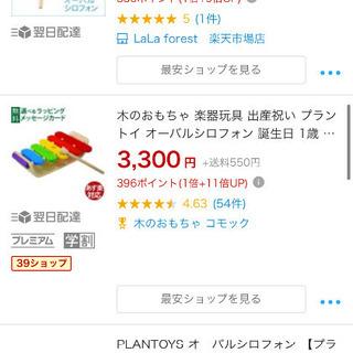 0〜2歳おもちゃセットお譲りします - 売ります・あげます