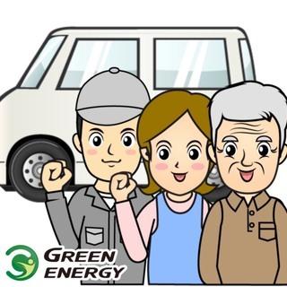 【高単価!】2t車での野菜配送と軽作業 ★10月末まで