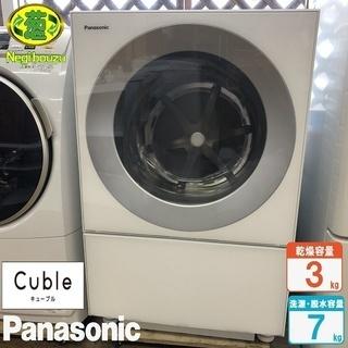 美品【 Panasonic 】パナソニック 洗濯7.0㎏/乾燥3...