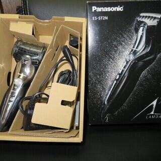Panasonic メンズシェーバー3枚刃 風呂剃り可 黒 ラム...