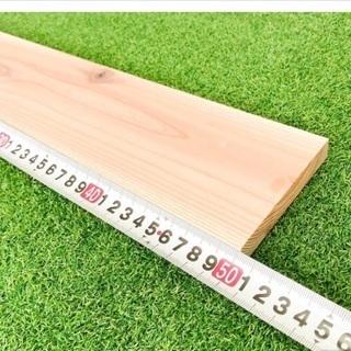 【角材幅10cm×厚1.5cm×長50cm】 DIY DIY材料...