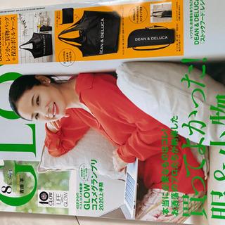 GLOW 雑誌