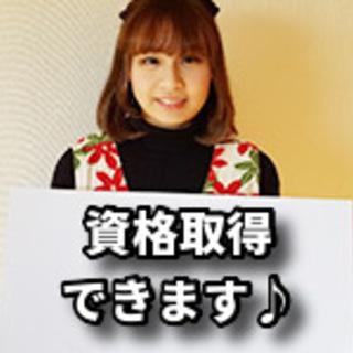 戸田駅近く!無資格未経験から始められる介護の仕事!資格取得もできる!