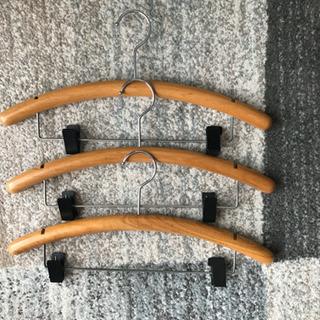 クリップ付き木製ハンガー 中古 バラ売り可