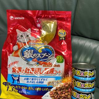 大至急‼️賞味期限9月、缶詰め3個、今月いっぱい