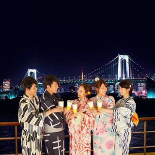 8/15(土)夏祭りパーティー💓浴衣👘参加大歓迎🎆✨
