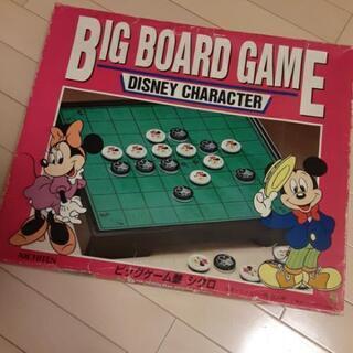 ビッグボードゲーム オセロ