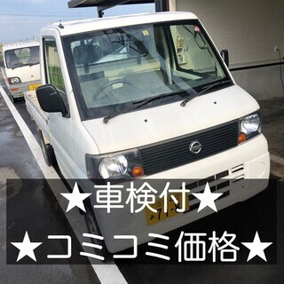 総額11.9万円★4WD★エアコン★Tベル交換済★平成17年式 ...