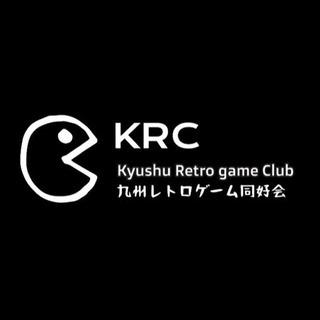 九州レトロゲーム同好会👾メンバー募集❗️