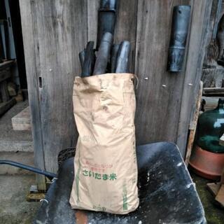竹炭で暮らしを豊かに!