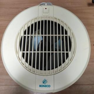 〘早い方優先します 〙(乾燥対策)Boneco 気化式加湿器