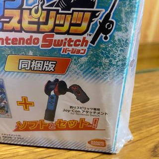 Switch  ソフト 釣りスピリッツ専用 Joy-Con アタ...