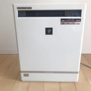 SHARP 空気清浄機 プラズマクラスター25000  IG-B...