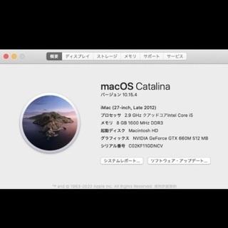 ★値下げしました★【シリアルNo.C02KF11GDNCV】iM...
