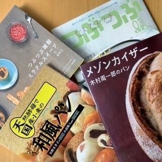 料理本 8冊
