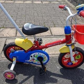 自転車 12インチ 子供用