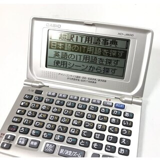 CASIO Ex-word XD-J800 電子辞書  ・・・小...