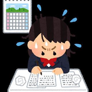 めっちゃ集中できる!めっちゃ学習できる!集中学習夏期合宿