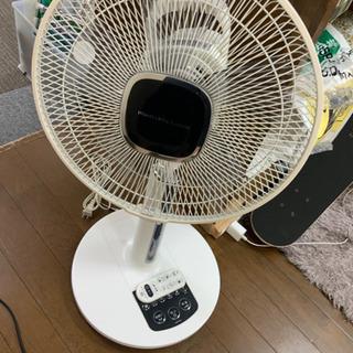 扇風機 日立 2012年 リモコン付き 中古^_^