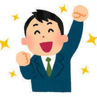 【研修生募集】中央区で正社員になる!未経験・フリーター・第二新卒...