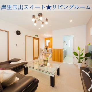 ✈️GoTo1月以降予約‼️東京の方へ✨【家具家電付スイー…