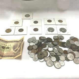 まとめて 古銭 古札 1円 5円 50円 100円 50銭 1銭 など