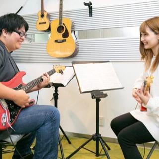 オンラインレッスン対応ギター・ウクレレ自由予約制レッスン