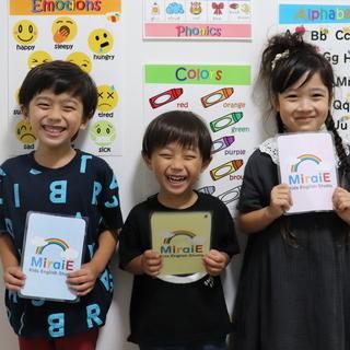 【こども英語教室】早くから英語に触れることが大事です!!無料体験...
