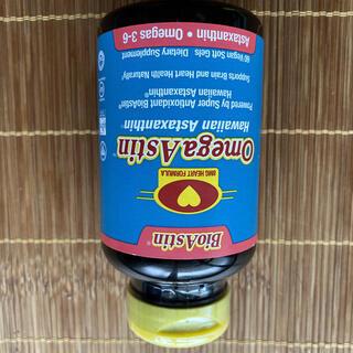 ハワイ発の最高のスーパーフード! -- Spirulina / ...