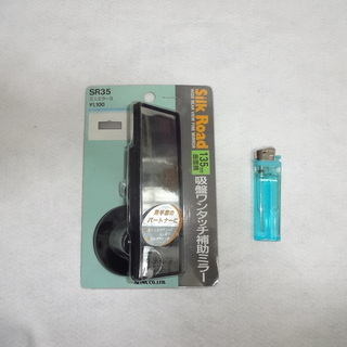 車 吸盤ワンタッチ補助ミラー、蛍ランプ