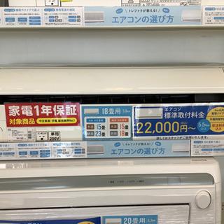 安心の6ヶ月修理保証付!2017製HITACHI(ヒタチ)6.7...