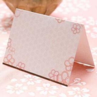 枚数指定可能  席札 結婚式 ウエディング 手作りキット …