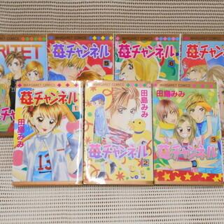 【値下げしました❗】苺チャンネル コミック 全7巻完結セット。