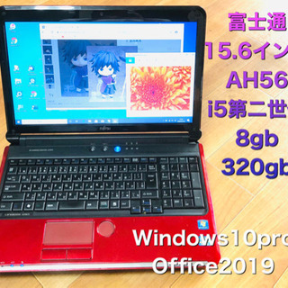 🔷富士通 AH56/D 15.6インチ/高性能i5第ニ世代/8G...